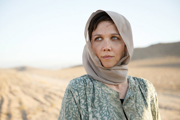The Honourable Woman - Maggie Gyllenhaal es Nessa Stein
